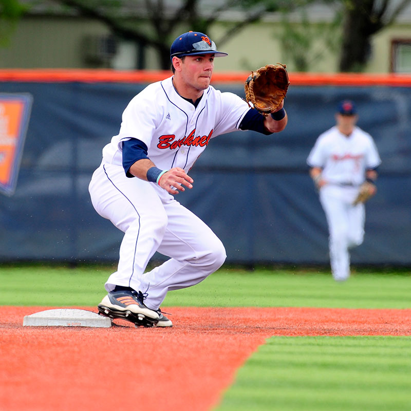 College Coaches Camp: Bucknell Baseball Camps